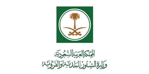 Ministry of Municipal and Rural Affairs (MOMRA) Logo