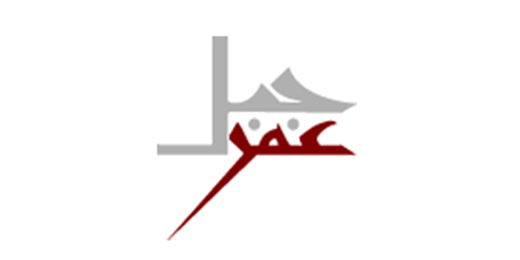 Jabal Omar Development Company Logo