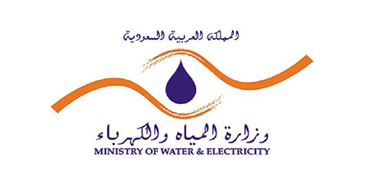 Ministry of Water and Electricity Logo