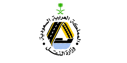 Ministry of Transportation Logo