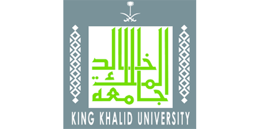 King Khalid University (KKU) Logo
